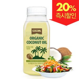 식용코코넛오일효능