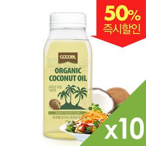 유기농코코넛오일
